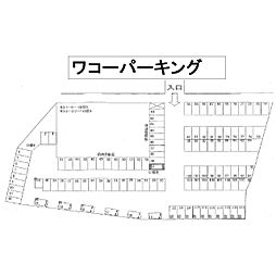 若林駅 0.5万円