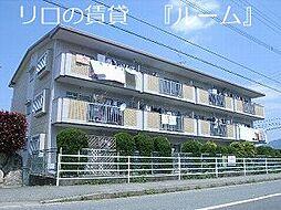 宇美駅 4.7万円