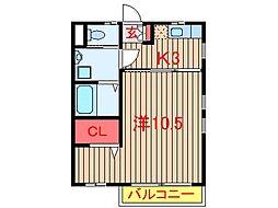 ひかりメゾン (0076)[2階]の間取り