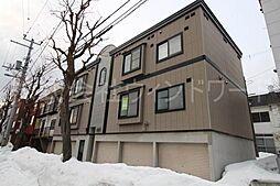 北海道札幌市北区北二十七条西3丁目の賃貸アパートの外観