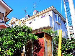 東京都東村山市本町4丁目の賃貸アパートの外観