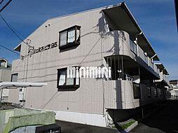 ジェミネビラ95[2階]の外観