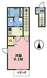 AXIA アクシア[2階]の間取り