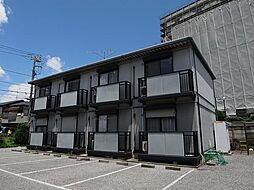 ベルエポックA棟[2階]の外観
