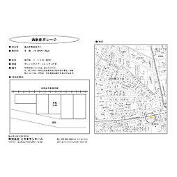 新庄田中駅 0.9万円