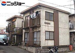 コスモハイツ冨田A棟[1階]の外観