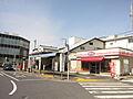 京成佐倉駅(京...