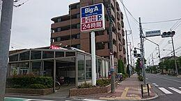 ビッグ・エー田無向台店まで550m、最寄りのスーパーは、24時間営業で便利です。