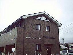 [テラスハウス] 神奈川県茅ヶ崎市浜之郷 の賃貸【神奈川県/茅ヶ崎市】の外観