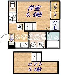 Loft清水[2階]の間取り