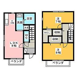 [テラスハウス] 愛知県尾張旭市東名西町1丁目 の賃貸【/】の間取り