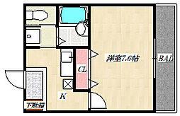 狭山市駅 3.9万円