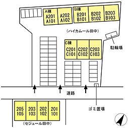 ハイカムール田中 B棟[B201号室]の外観
