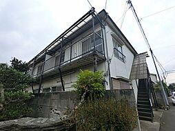 四街道駅 2.5万円