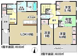 尾張森岡駅 3,388万円