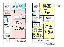 安茂里駅 2,580万円