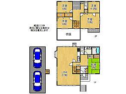 栄駅 1,980万円