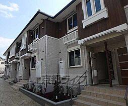 京都府宇治市木幡の賃貸アパートの外観