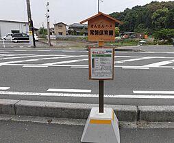 岐阜市コミュニティバス 常磐保育園停留所 100m  お車をお持ちでない方も、バス停が近いとお出かけにも便利です。
