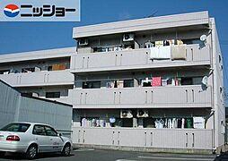 マンションミタニ[3階]の外観