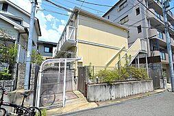 兵庫県神戸市灘区備後町2丁目の賃貸アパートの外観