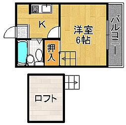 野崎KS[2階]の間取り