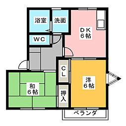 サンビューラ12 C棟[2階]の間取り