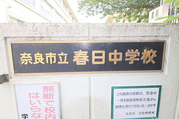 マンション廣岡 3階の賃貸【奈良県 / 奈良市】
