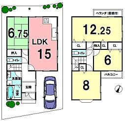 淀駅 2,720万円