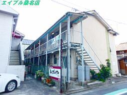 三重県桑名市末広町の賃貸アパートの外観