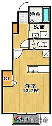 グレースハイム佐賀[1階]の間取り