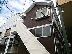 神奈川県相模原市中央区向陽町の賃貸アパートの外観