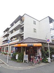栄平尾マンション[3階]の外観