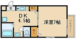 兵庫県伊丹市南町4丁目の賃貸アパートの間取り