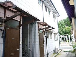 赤池駅 3.0万円