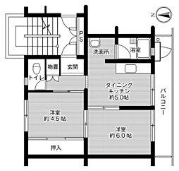 甘木駅 2.9万円