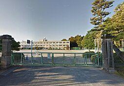 春日井小学校まで徒歩約13分 980m
