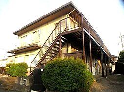 オレンジハウス1[1階]の外観