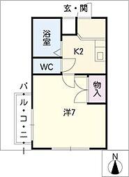オウガストハウス[2階]の間取り