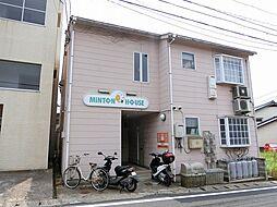 【敷金礼金0円!】ミントンハウス