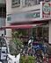周辺,2LDK,面積81.09m2,賃料33.1万円,JR山手線 渋谷駅 徒歩4分,JR山手線 恵比寿駅 徒歩11分,東京都渋谷区東1丁目