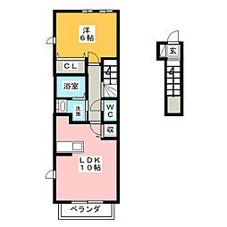 サングレイス[2階]の間取り