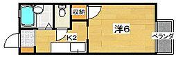 ラポール渚 B棟[2階]の間取り