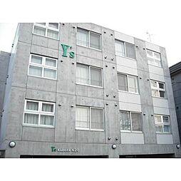 北海道札幌市北区北二十条西3丁目の賃貸マンションの外観