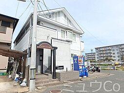 唐の原駅 2.1万円