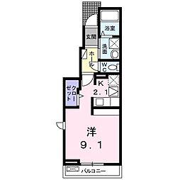 ブルローネ[1階]の間取り