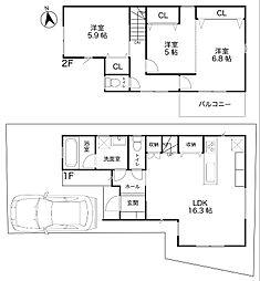 茨木市東太田2丁目 建築条件付売土地