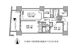 都営大江戸線 汐留駅 徒歩4分の賃貸マンション 8階2LDKの間取り