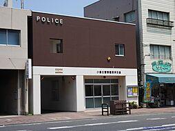小倉北警察署到津交番(168m)