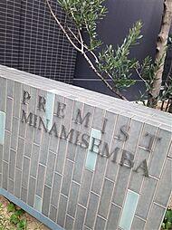 プレミスト南船場[7階]の外観